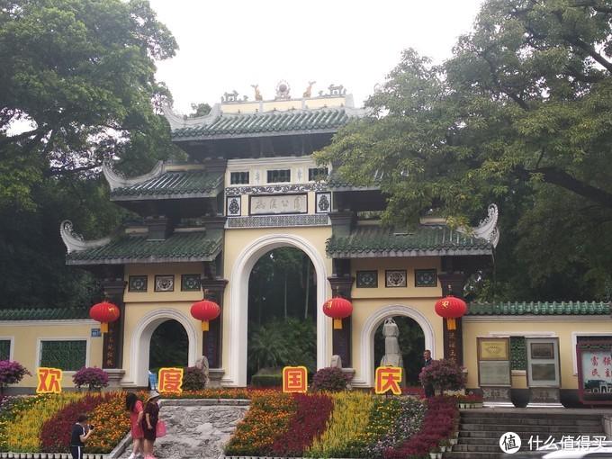 途径柳侯公园,纪念的是唐宋八大家之一--柳宗元,里面有小型儿童游乐场,桂花飘香,有兴趣的可以去感受下