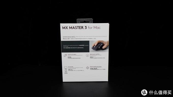 MX KEYS & MASTER 3 for Mac键鼠套装深度体验