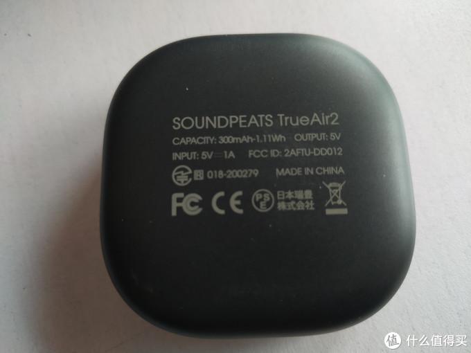 原汁原味的音质传播者——SOUNDPEATS泥炭 小唱机TrueAir2体验