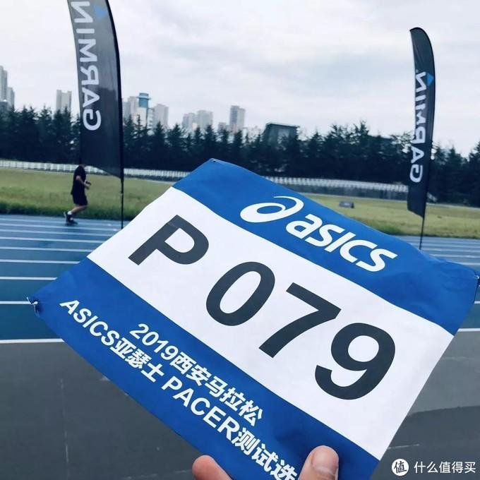 2019西安马拉松赛记:那么大的雨,一点一滴都在助你PB!