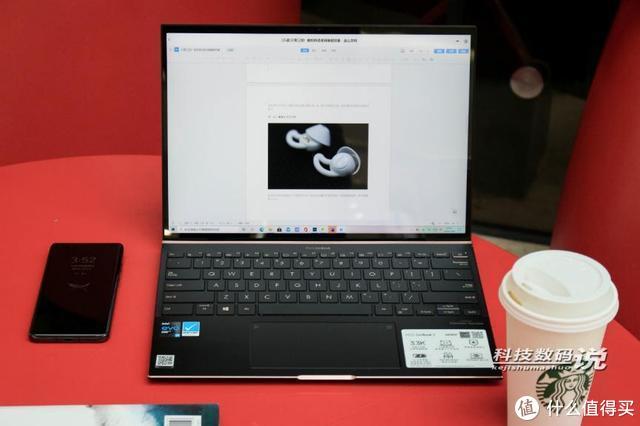 11代酷睿+Evo认证 3.3K超越手机屏幕的华硕灵耀X纵横轻薄本深度测评