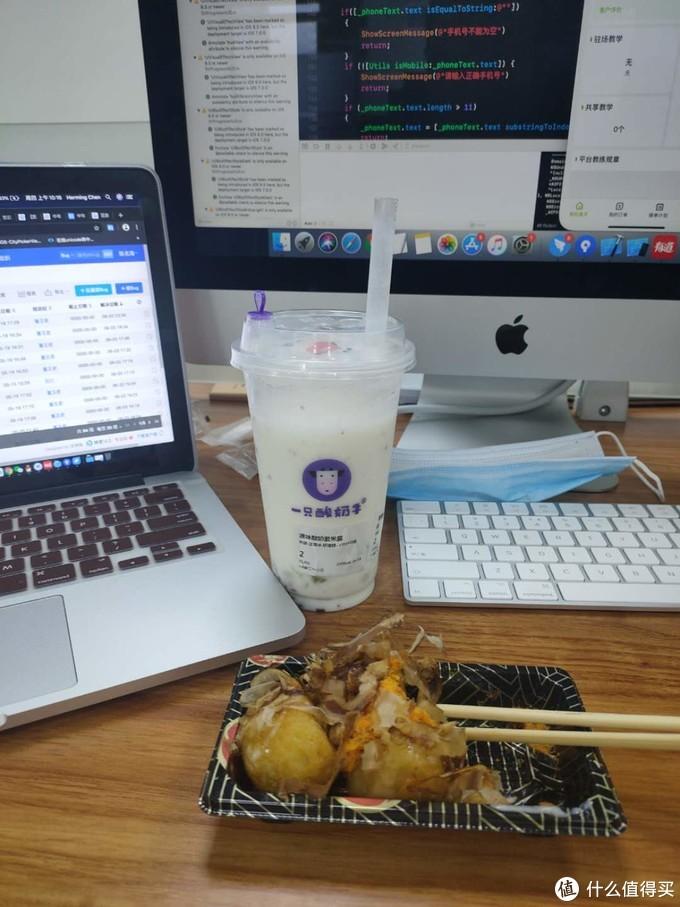 某天的早餐,酸奶紫米露+章鱼小丸子