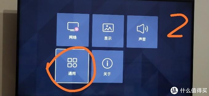 康佳65P7一键开机直接进入机顶盒设置