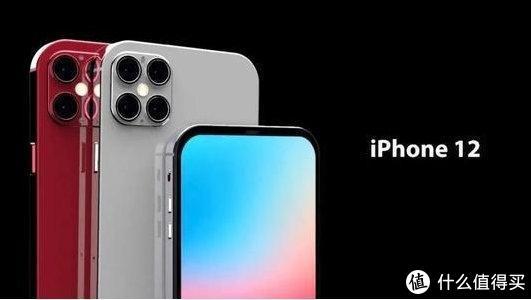 苹果iPhone12、华为Mate40,接连官宣!你更看好谁?