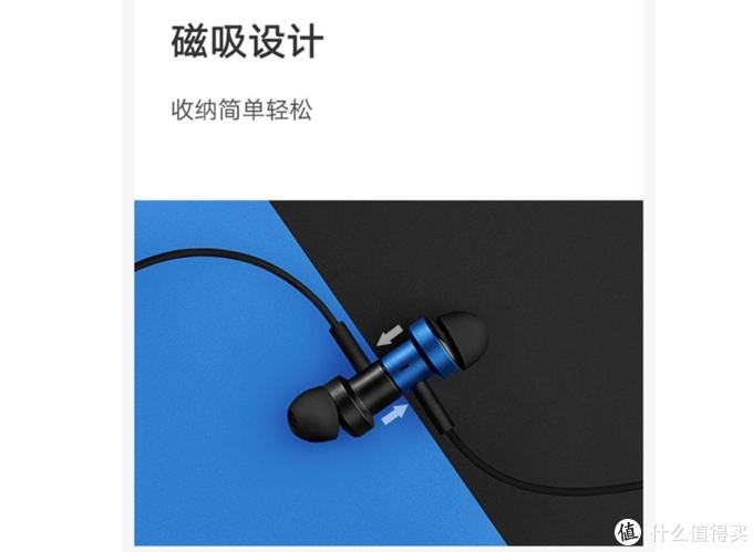 和至尊一起来的耳机——小米双动圈耳机(3.5mm插头)
