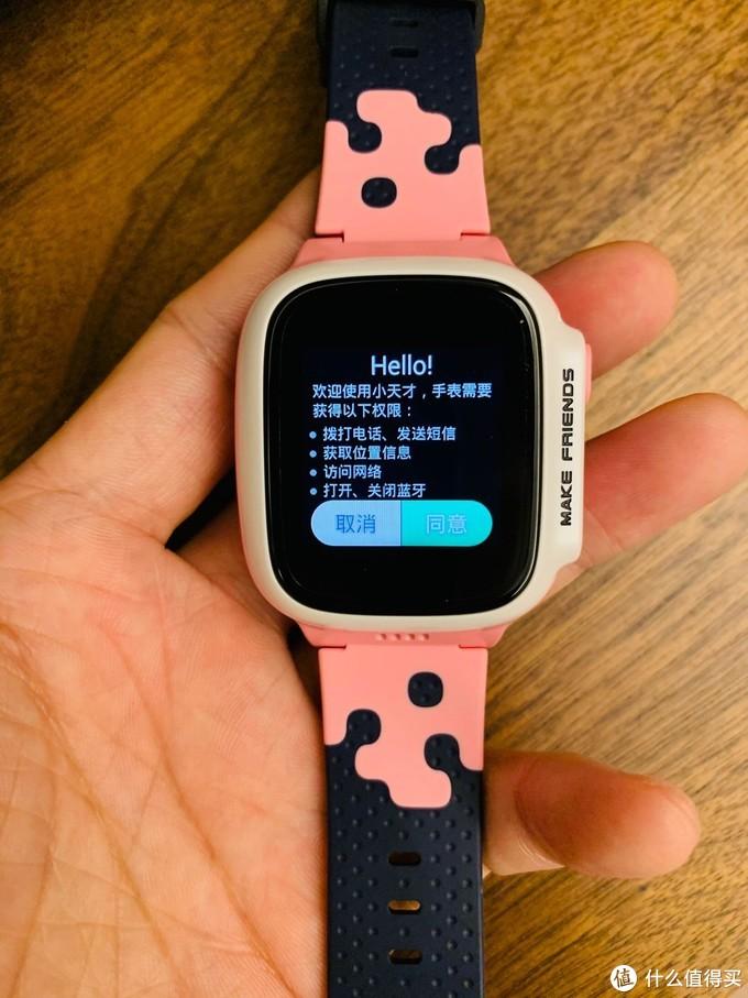 给女儿请了一个小保镖——小天才电话手表Q1