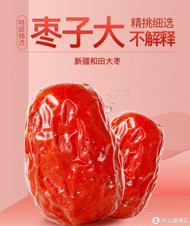 中国红枣图鉴-新疆和田大枣都有哪些让人欲罢不能的独特魅力