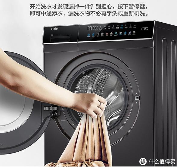 洗衣更安心,出门香喷喷,海尔晶彩洗衣机