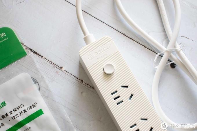 安全实用的奥睿科插线板,告别千篇一律的外在形象