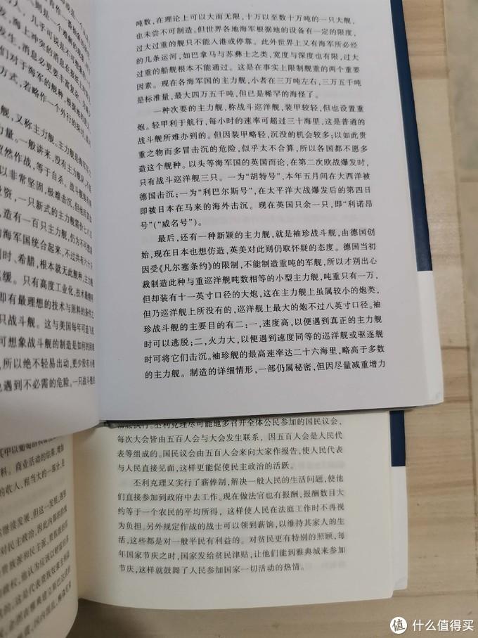 书籍装帧(排版)小议