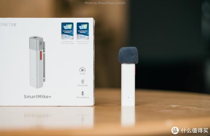 塞宾智麦SmartMike+体验:简约小巧,视频创作者的收音神器