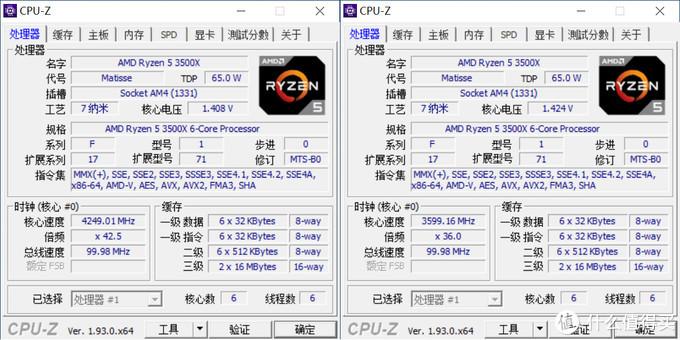 RPG的黄金招牌!R5 3500X+RX 5600 XT 中高端配置实战《博德之门3》