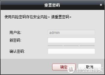 存储服务设置密码