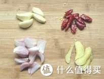 杏鲍菇的干锅做法,加一个步骤,美味又爽口