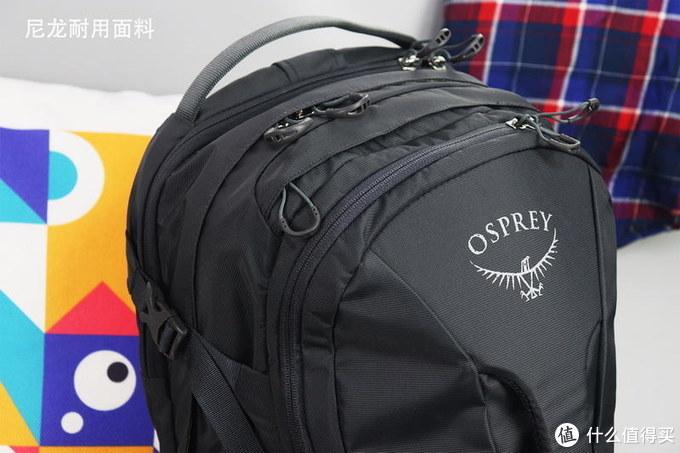OSPREY小鹰彗星30L双肩背包体验:0.87kg自重,30升11仓,一包通用