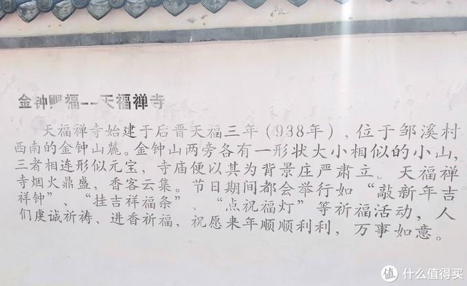 东钱湖-童村(童第周故居)-雁村(宁波的香格里拉)-白云岗景观台