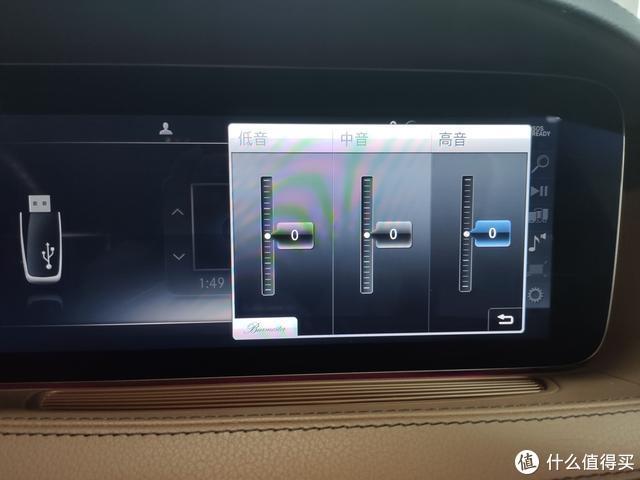 奔驰19款S320改小柏林音响,享受好音质