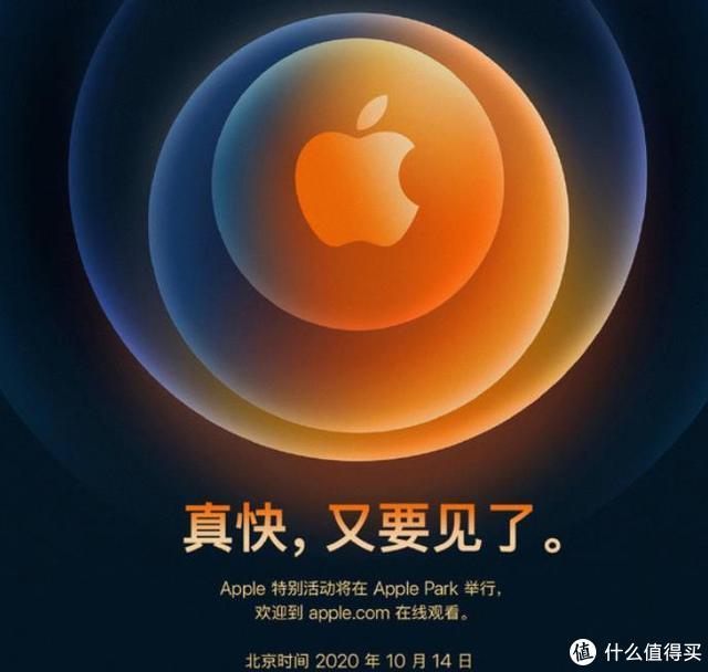 """苹果发布会定档,iPhone12mini正在路上,""""街机""""本色显现"""