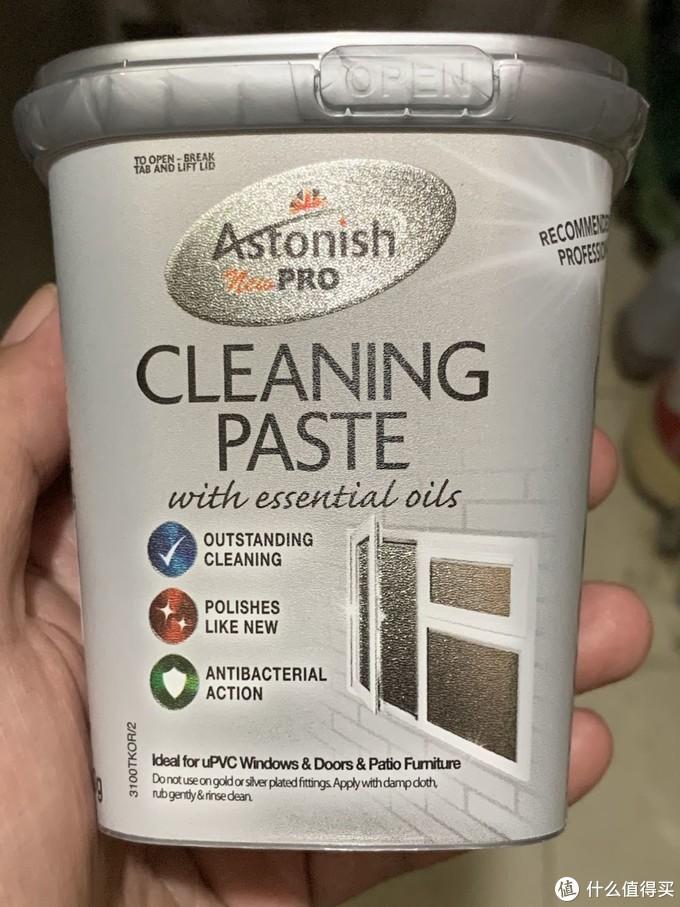 厨房去污小助手--Astonish多功能家用厨房去污清洁膏
