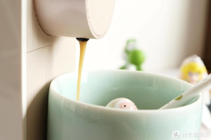 心想心想,想我所想——懒人也要喝咖啡呀!