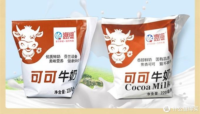 五年选择出的好牛奶(酸奶)