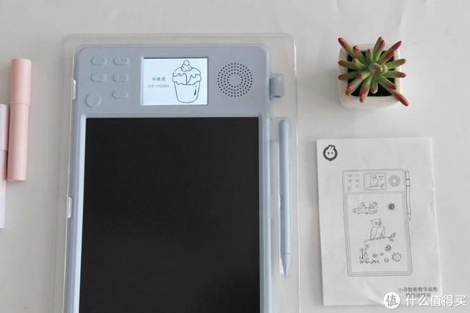 黑科技小寻智能教学画板来啦!边学边画激发绘画潜能