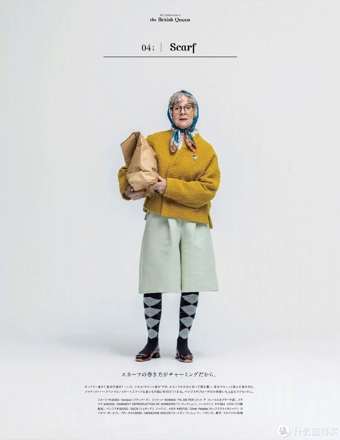 """70岁能有多时髦?看这位""""英伦风老奶奶""""就知道,优雅又可爱!"""