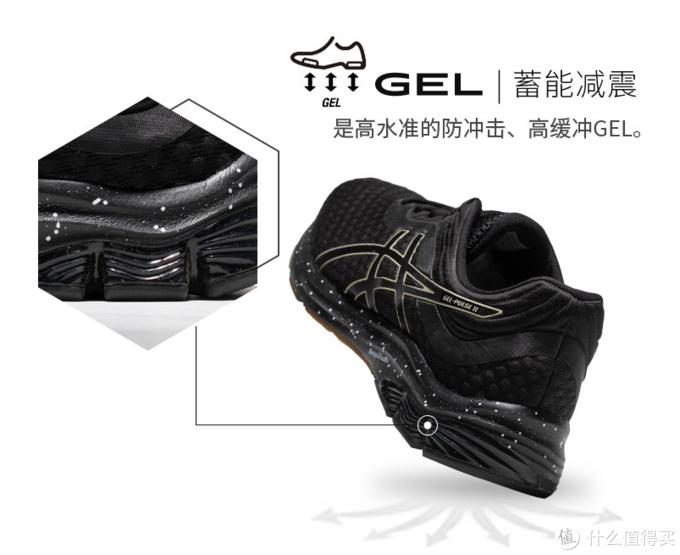 见过百元鞋子用这么厚的gel胶么