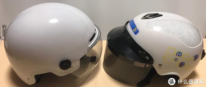 """""""远离交通事故,保护好自己!不强制,骑电瓶车也要带头盔!"""""""