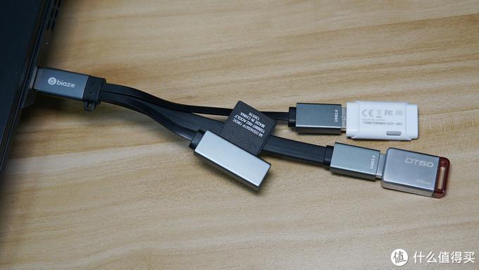 USB一拖三分线小神器 毕亚兹分线器体验