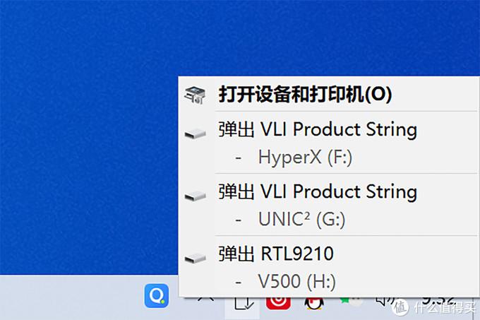 全能扩展小帮手 手机电脑通吃 毕亚兹Type-C HUB扩展坞体验
