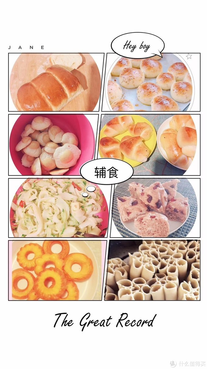 给孩子做的部分食物