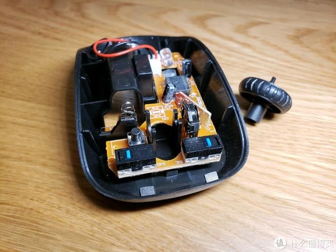 几块钱的无线鼠标能用么?拆开给你看