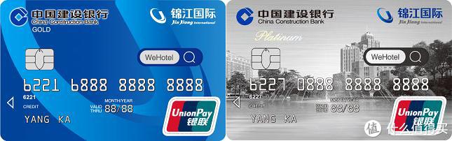 出去旅游,酒店太贵怎么办?盘点酒店与国内银行联名信用卡