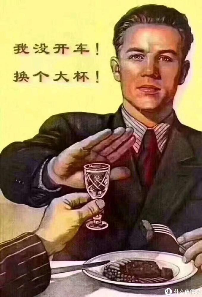 你还没有买过的一瓶剑南春(普剑)-值得入手否?-2020-10