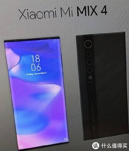小米MIX4系列正脸照曝光,网友:这设计真的用得到吗?