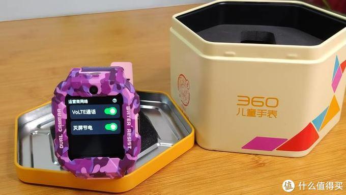 搭载双摄像头,360儿童新品手表可收红包,过年收压岁钱全靠它