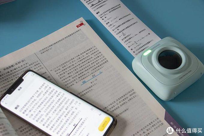 还在为辅导孩子作业头疼?喵喵机错题打印机助你一臂之力