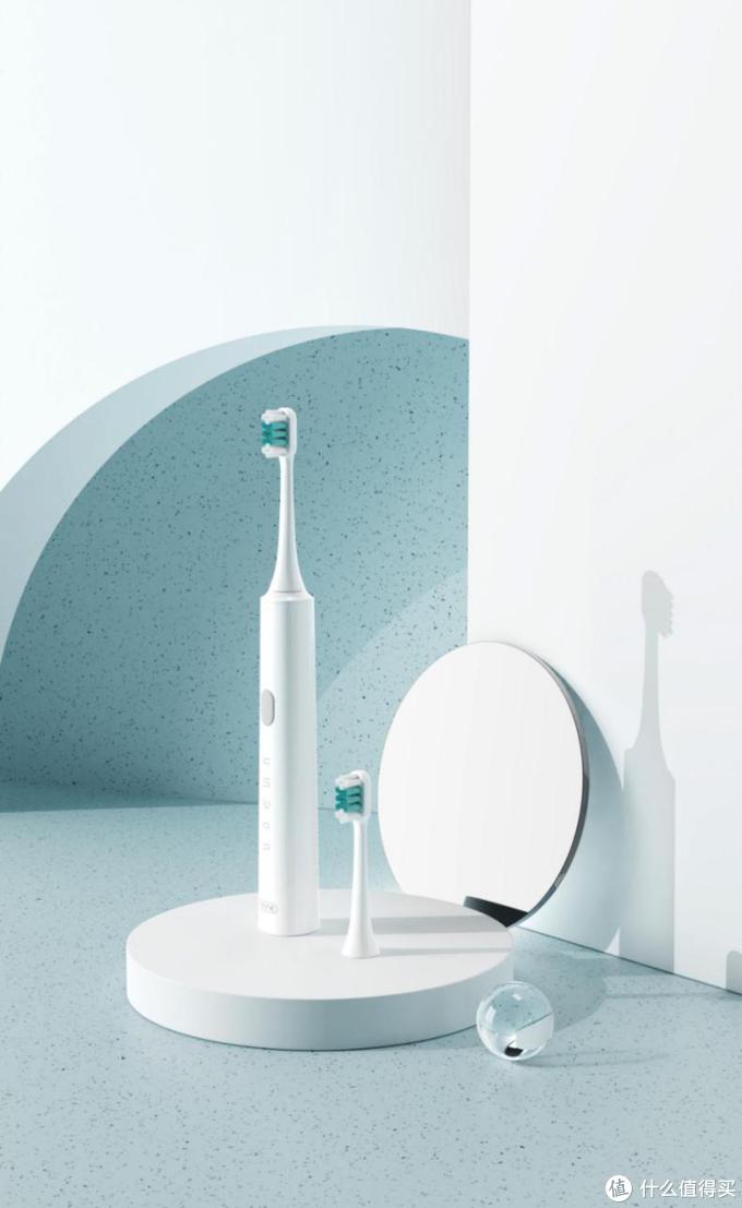 南卡-Shiny声波电动牙刷发布,给牙齿更贴心的呵护!