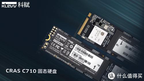 科赋推出CRAS C710固态硬盘将与SN550同台竞争