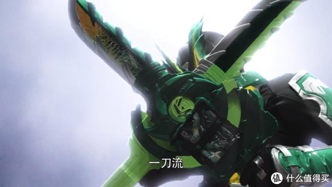 《假面骑士圣刃》第6话情报,新骑士剑闪竟然是他!