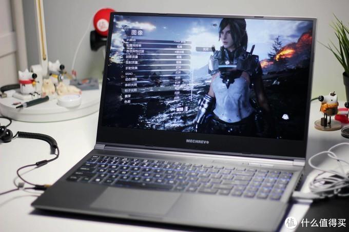 RTX 2060加持,轻薄性能本也能畅玩游戏 - 机械革命(MECHREVO)蛟龙笔记本电脑评测