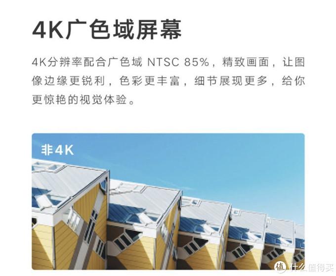 购买4K电视你需要知道的一些硬件知识