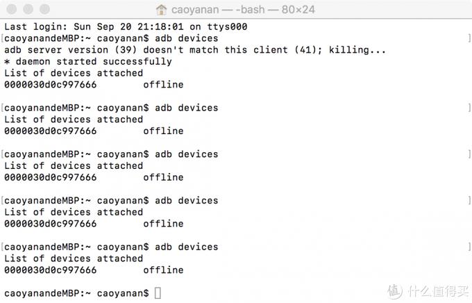 MacBook Pro配Anker专用扩展坞,天生是一对