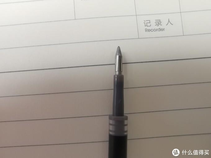 (强行增高2mm的按动中性笔替芯)
