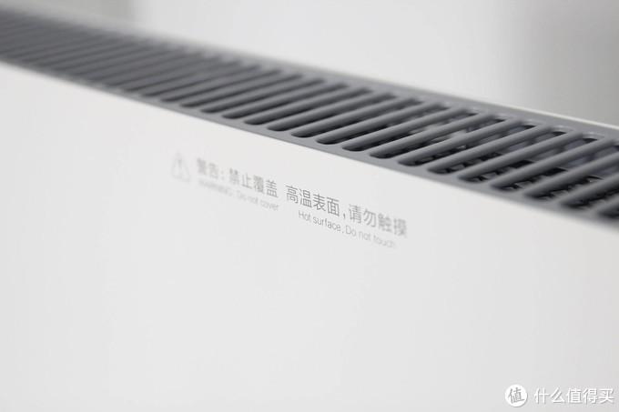 冬季给老妈送温暖,智米智能电暖器1S体验