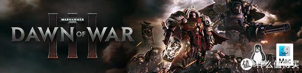 战锤40K:战争黎明3(Warhammer 40,000: Dawn of War III)