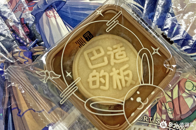 华生园申请破产重整,沁园被全资收购,重庆烘培糕点还有谁?