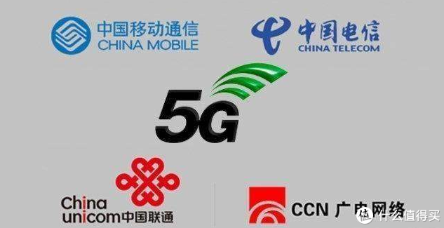 第四大运营商来了:中国广电网络股份有限公司成立