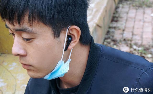 国产原创耳机的逆袭,1MORE舒适豆ComfoBuds评测